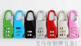 各种型号 密码锁  海关锁