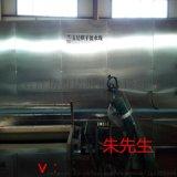 蝦米多層烘幹機 蝦皮生產線 蝦皮清洗烘幹生產線 蝦皮加工設備