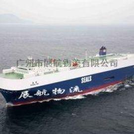 韶关 清远 河源 梅州--济南海运快船集装箱国内水运航线