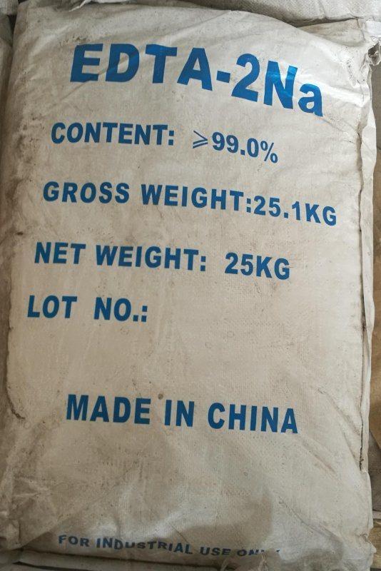 EDTA-二钠,国标EDTA二钠,工业厂家专供