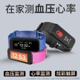 厂家直供小亿X3智能手环心率血压运动手环防水计步睡眠监测健康穿戴手环