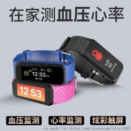 廠家直供小億X3智慧手環心率血壓運動手環防水計步睡眠監測健康穿戴手環