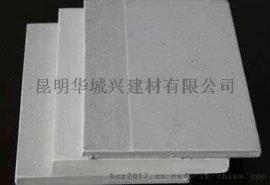 昆明華城興新型優質雪巖板廠家直銷雪巖板