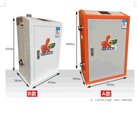 採暖電鍋爐電取暖鍋爐廠家直銷