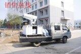 Kcs400-100型多功能抑尘车、车载式高射程喷雾机、除尘雾炮