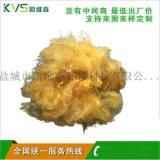 滌綸短纖維濾料廠家供應 金黃色PET聚酯纖維2.5D*65mm