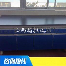 山西朔州晋中运城忻州学校学校中央实验台医院实验边台