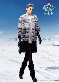 佰多俐亚品牌折扣店加盟找广州明浩服装批发公司