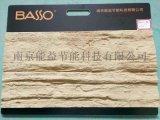 乌鲁木齐供应柔性石材江苏锦埴柔性饰面砖 软瓷砖