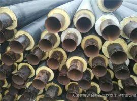 聚氨酯DN300保溫管 聚氨酯螺旋鋼管 聚氨酯復合保溫管