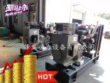300kw上柴柴油发电机、东风发电机,发电机组