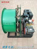 车载式风送喷药机 风送式果园打药机 风送式喷雾机