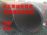 A671 GRCC70 CL22大口径直缝钢管焊管