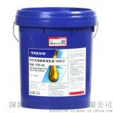 沃尔沃柴油机油VDS-3 15W-40 15067197, 沃尔沃液压油VG46