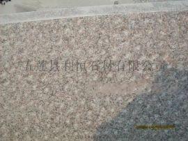 芝麻白芝麻灰鳳梨面花崗巖,鳳梨面石材和荔枝面比較