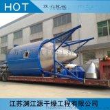 LPG离心喷雾干燥机 实验喷雾干燥机 离心高速喷雾干燥机 常州烘干设备