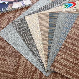 廣州品綿膠地板 會議室膠地板