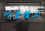 SPC工作站,半自動測量設備