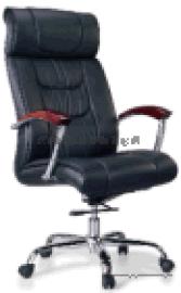偉豪66A048/620*690*1200大班椅