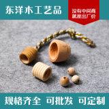 优质香熏香水木盖 化装品木盖 木配件定制加工木制品