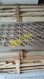 鏡面高端裝飾不鏽鋼隔斷屏風|玄關隔斷屏風