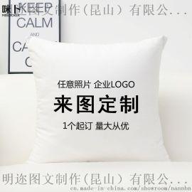 咪卟、抱枕40x40cm仿麻布枕套、枕芯PP棉