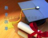 南京理工大學成人高考怎麼報名—南京仁信教育—南京理工大學成人高考報名