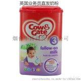 英国奶粉 英国直发奶粉 牛栏奶粉 cow cafe