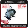 意大利进口不锈钢冷却循环水泵PR系列120W