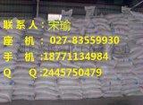 沉淀硫酸钡湖北武汉生产厂家