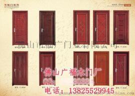 广东原木皮烤漆门,复合科技木皮门,佛山广福木门厂