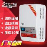 上海西琛家用壁挂式稳压器全自动10000w空调纯铜调压稳压器10kw稳压电源