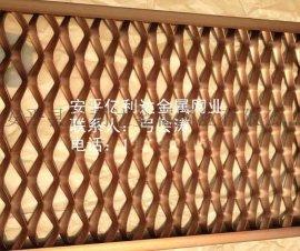 鐵領牌金屬裝飾網鋼板網衝孔網鋁板網幕牆用網吊頂網室內裝飾網室外裝飾網