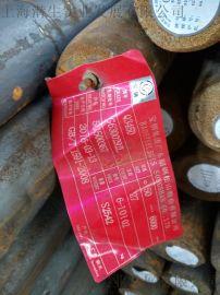 重慶q345e圓鋼,低溫圓鋼q345e 絕對正品 假一賠十
