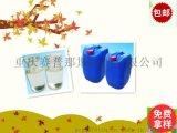 供應 丙位庚內酯 105-21-5 α-丙基-γ-丁內酯 廠家價格直銷
