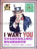 河南手机房卡麻将招代理开发棋牌游戏