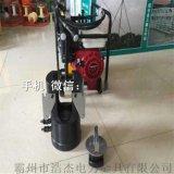 压接机 河北 钢芯铝绞线压接设备 QY-35 价格