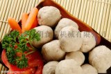 南京厂家直销多功能肉丸成型机、做肉丸的机器