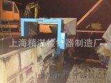 【精湛供应】锰钢铲齿金属探测仪 锰钢探测仪 铲齿探测仪 金属感应仪