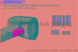 民德MD2250 扫描器 收银扫描器 条码扫描器