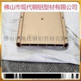 供应生产定制汽车踏板铝型材 汽车滑板铝型材