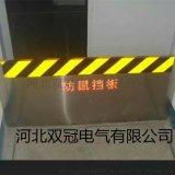 不锈钢挡鼠板 北京不锈钢挡鼠板厂家定做