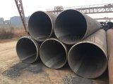唐山 API5L 大口徑直縫鋼管API 5L直縫鋼管