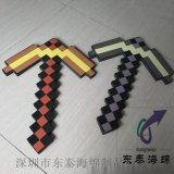 玩具eva刀剑泡棉/eva玩具手枪