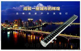 廠家直銷LED洗牆燈24W48Wled大功率酒店外牆裝飾洗牆燈 led線條燈