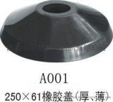 广东创品家具金属塑料配件开发生产加工厂家