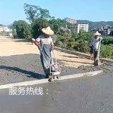 手扶式汽油振動尺 混凝土路面震平尺 小型振搗尺