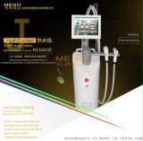 热米极焕肤仪 (MB302) 热玛吉 射频美容仪器