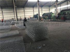 河堤石笼网 河道网箱 防汛铁丝网 基坑支护铁丝笼