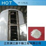 活性碳酸钙盘式干燥机 活性碳酸钙专业干燥设备